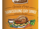 MER-3D-Can-Classic-Thanksgiving-Day